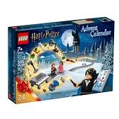 75981【LEGO 樂高積木】Harry Potter?系列 - 哈利波特驚喜月曆