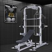 功能健身器材舉重床臥推器深蹲架龍門架杠鈴套裝家用 薇薇MKS