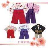 套裝 和服童裝 日本風 日式和服連身衣 日式和服搭配童襪 寶貝童衣