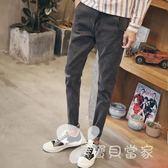 夏季薄款牛仔褲男士2018新款韓版潮流修身彈力九分褲小腳9分褲子