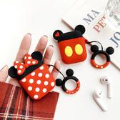 【SZ35 】耳機保護套+指環扣可愛卡通蘋果AirPods 耳機保護套矽膠防摔套指環掛繩防丟