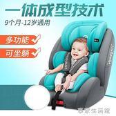 乖乖樂兒童安全座椅汽車用一體式全包圍嬰兒車載9個月-12周歲通用-享家生活館 IGO