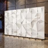 可折疊移動推拉3d白色屏風隔斷酒店酒樓臥室客廳時尚簡約布藝折屏 快速出貨