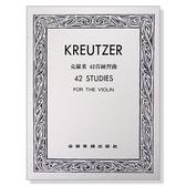 小叮噹的店- V256  提琴譜 .克羅采 42首練習曲 Kreutzer42