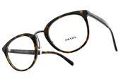PRADA 光學眼鏡 VPR03T 2AU1O1 (琥珀棕) 經典百搭簡約款 眼鏡框 # 金橘眼鏡