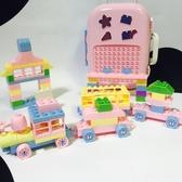 兒童旅行拉桿箱兒童DIY益智玩具積木火車之旅拼接積木92大顆粒