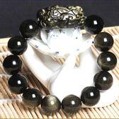 天 然水晶黑曜石貔貅手鍊手鍊金曜石手串男士飾品雙金眼原創設計