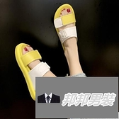 百搭女女士厚底外穿時尚涼拖鞋夏季運動涼鞋【邦邦男裝】