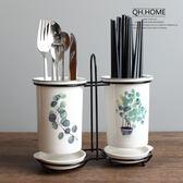 北歐植物陶瓷筷子架家用瀝水筷子筒雙筷子桶筷子籠收納置物架筷盒 勞動節