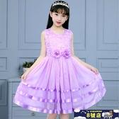 女童洋裝 小女孩公主裙2020夏季新款兒童網紅裙子中大童洋氣連身裙 8號店