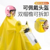 電動電瓶車雨衣女單人時尚透明