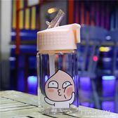 韓國創意屁桃君耐熱兒童吸管杯可愛成人學生隨行帶蓋便攜玻璃杯子 Ifashion