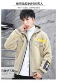 初中高中學生夾克男秋冬款加絨加厚男士冬季上衣潮流冬裝棉衣外套