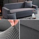 加厚防滑沙發套全包萬能套通用型沙發布巾全蓋布藝沙發套罩網紅 雙十二購物節