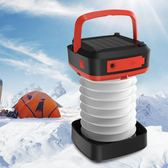 帳篷燈多功能太陽能充電款野營燈便攜式防水露營燈戶外LED帳篷燈 lanna
