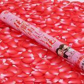 優惠兩天5000片玫瑰花瓣雨禮花禮炮開業活動慶典手持禮花筒噴彩結婚慶用品 jy