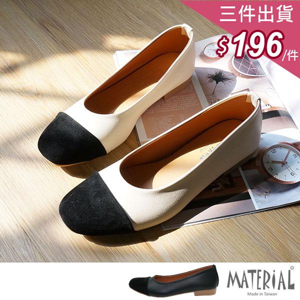 懶人鞋 絨布拼接樂福鞋 MA女鞋 T3270