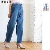 出清 寬褲 牛仔褲 丹寧 90s寬垮 免運費 日本品牌【coen】
