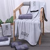 浴巾男女家用十二月份浴巾吸水速干柔軟