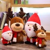 聖誕玩偶 圣誕老人公仔馴鹿毛絨玩具娃娃圣誕節禮物平安夜活動禮品logo定制