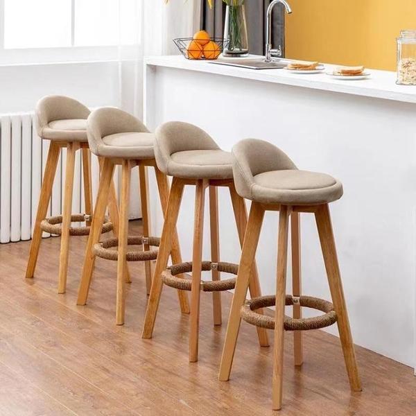 吧檯椅 實木酒吧椅北歐現代簡約吧臺椅家用靠背吧凳前臺奶茶店休閑高腳凳免運快出