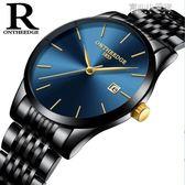 超薄時尚潮流機械精鋼帶石英錶手錶簡約男士腕錶學生防水男錶 育心小賣館