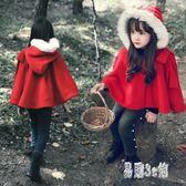 女童披肩 紅色斗篷兒童披肩女童加絨加厚外套中大童女孩外出披風OB715『易購3c館』