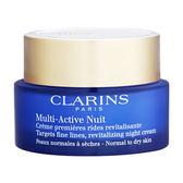 Clarins 克蘭詩 Multi-Active 多元賦晚間霜(適用中性至乾性膚質)1.7oz,50ml ~