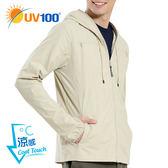 快速出貨 UV100 防曬 抗UV-涼感透氣口罩連帽外套-男