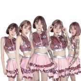 新款團隊舞服DJ女歌手酒吧表演服啦啦隊亮片爵士領舞 LQ2595『小美日記』