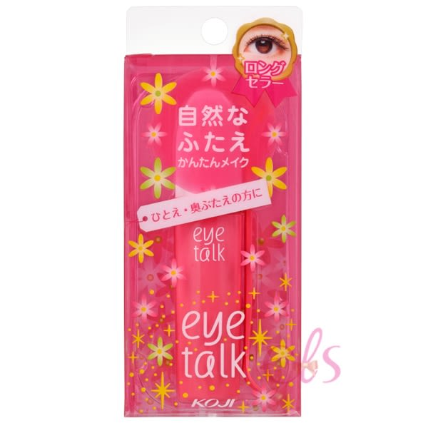 KOJI eye talk 經典型雙眼皮膠 8ml ☆艾莉莎ELS☆