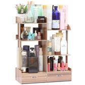 桌面收納架化妝品收納盒抽屜式置物架化妝盒