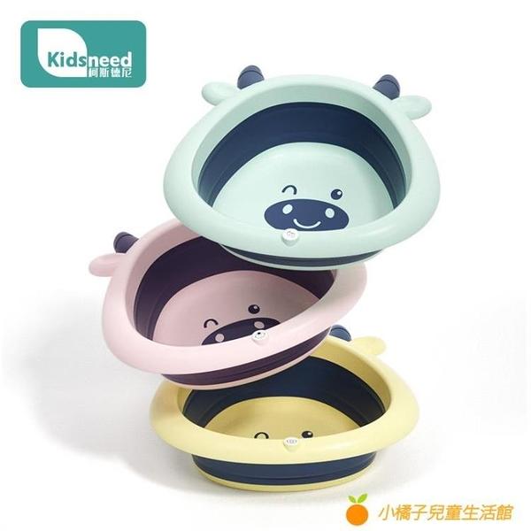 3個裝嬰兒洗臉盆可折疊懸掛新生兒童家用品寶寶洗屁股小盆子便攜【小橘子】
