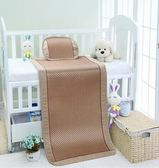夏季兒童幼兒園床午睡專用涼席定做寶寶涼席嬰兒小孩推車席子WY 全館免運限時八折