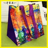 ANDCICI油畫手繪風手提袋環保購物袋大容量女防水包防水袋側背包