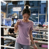 運動上衣-網紗瑜伽服夏薄款運動上衣女顯瘦寬鬆速干衣圓領跑步健身短袖T恤-奇幻樂園