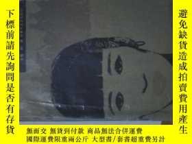 二手書博民逛書店罕見小風仙28212 高陽 春風文藝出版社 出版1987