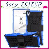 Sony Z5Premium E6853 Z5 E6653 輪胎紋手機殼 全包邊背蓋 矽膠保護殼 支架保護套 PC+TPU手機套