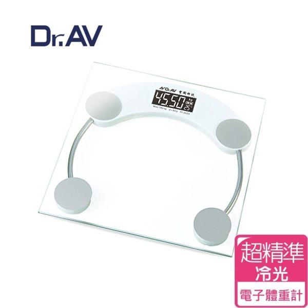 免運費【Dr.AV】超精準冷光電子體重計 PT-2626