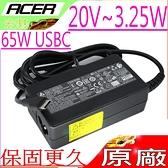 ACER 45W ,65W TYPE C 充電器(原廠)-宏碁 CB515,CB515-1HT,CB5-312T,CP5-471,R13 CB5-312T,R751TN,SA5-271,USB C