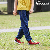 ADISI 童排汗運動長褲AP1711150 (120~160) / 城市綠洲專賣(吸濕排汗、降溫涼爽、戶外機能)