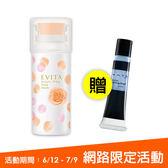 EVITA艾薇塔 玫瑰泡沫潔顏慕斯(柑橘茶香)【康是美】