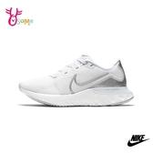 NIKE運動鞋 女鞋 慢跑鞋 跑步鞋 路跑 訓練鞋 全白學生鞋 WMNS RENEW RUN Q7026#白色◆OSOME奧森鞋業