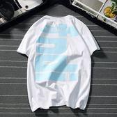 T恤歐美潮牌嘻哈字母英文短袖T恤男青士少年學生韓版百搭半袖情侶短t 寶媽優品