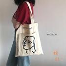 文藝帆布包側背包手提包帆布袋女包大包【橘社小鎮】