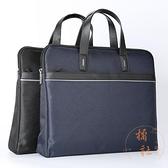 手提文件袋A4拉鏈袋帆布公事包商務辦公資料包【橘社小鎮】