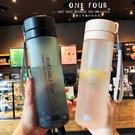 創意簡約清新磨砂塑料水杯大容量運動水瓶男女士帶蓋防漏隨手杯子 喵小姐