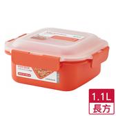樂扣 可蒸可煮PP微波專用保鮮盒(1.1L)【愛買】