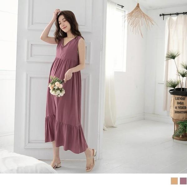 《MA0319-》唯美後綁帶高含棉魚尾孕婦洋裝 OB嚴選