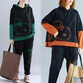 【韓國K.W.】(預購) 舒適美學款假兩件套裝